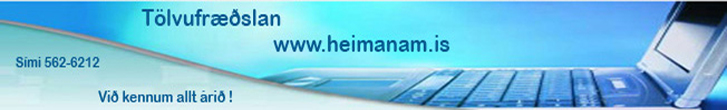 Heimanam.is